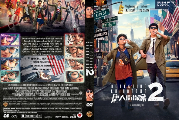 Covercity Dvd Covers Labels Detective Chinatown 2