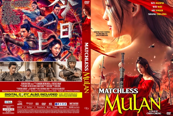 Covercity Dvd Covers Labels Matchless Mulan