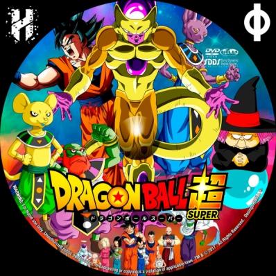 Dragon Ball Super - disc 7