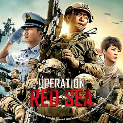Covercity Dvd Covers Labels Operation Red Sea