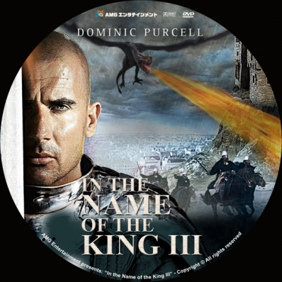 CoverCity - DVD Covers & Labels - In The Name of The King III