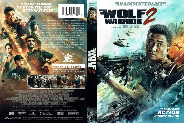 Covercity Dvd Covers Labels Wolf Warrior 2